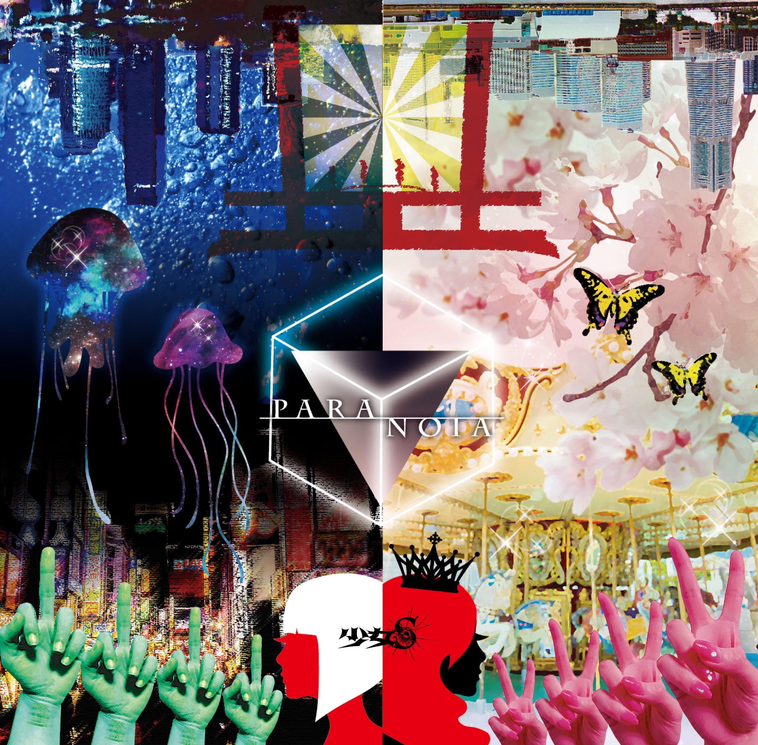 1st Full Album「PARANOIA」